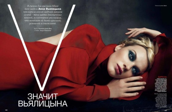 Anne Vyalitsyna Allure Russia March 2013-002