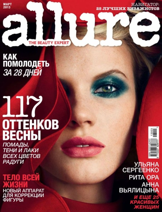 Anne Vyalitsyna Allure Russia March 2013-004