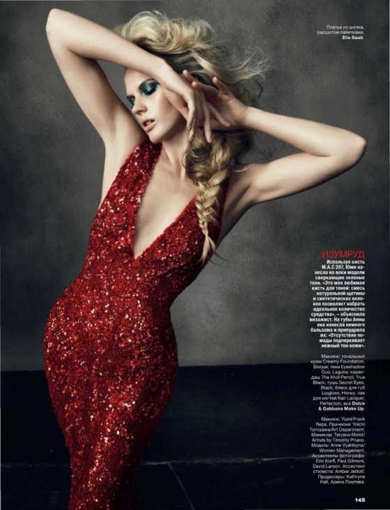 Anne Vyalitsyna Allure Russia March 2013